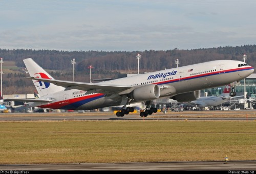 """duplicate"" Malaysia airlines plane now at Tel Aviv"