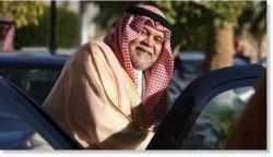 Saudi Prince Bandar bin-sellin-Sarin-gas